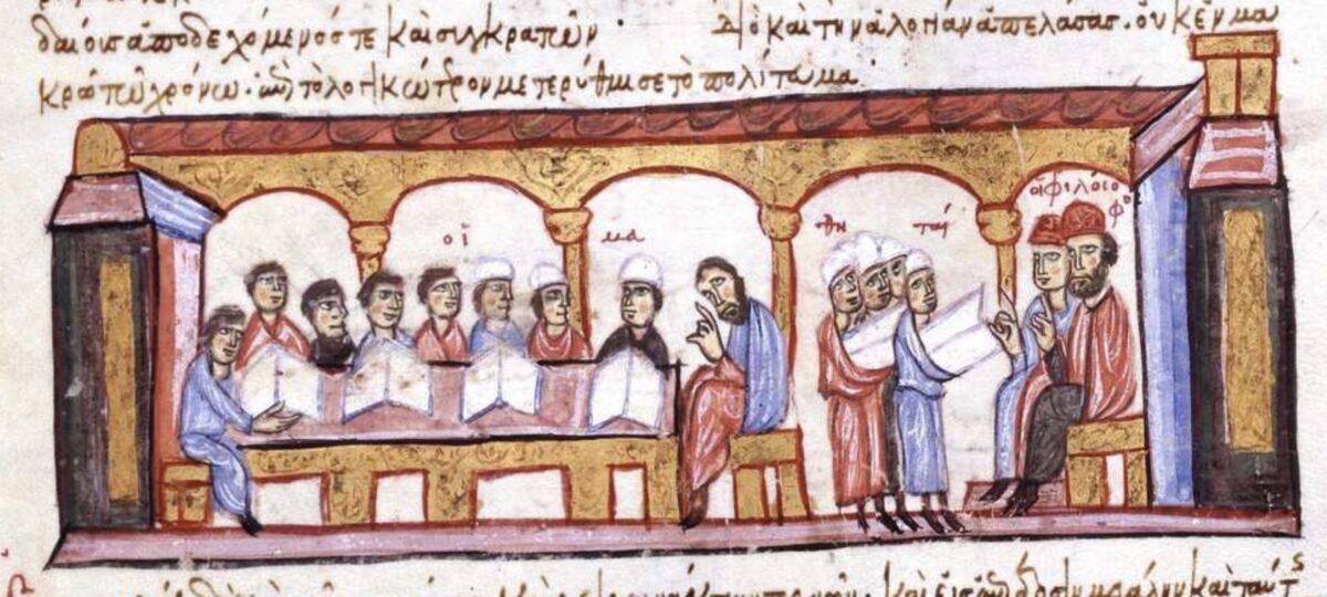 University of Constantinople
